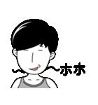 """ガールフレンド""""part3""""(個別スタンプ:32)"""