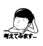 """ガールフレンド""""part3""""(個別スタンプ:38)"""