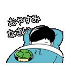 """ガールフレンド""""part3""""(個別スタンプ:39)"""
