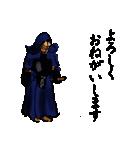 剣の刻(個別スタンプ:01)