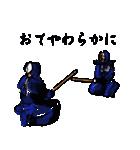 剣の刻(個別スタンプ:02)