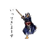 剣の刻(個別スタンプ:03)