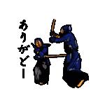 剣の刻(個別スタンプ:05)