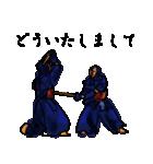 剣の刻(個別スタンプ:06)