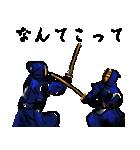 剣の刻(個別スタンプ:09)