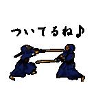 剣の刻(個別スタンプ:10)