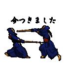 剣の刻(個別スタンプ:11)