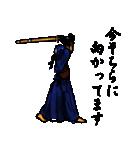 剣の刻(個別スタンプ:15)