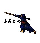 剣の刻(個別スタンプ:17)