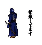 剣の刻(個別スタンプ:19)