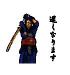 剣の刻(個別スタンプ:21)