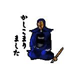 剣の刻(個別スタンプ:22)