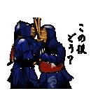 剣の刻(個別スタンプ:23)