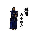 剣の刻(個別スタンプ:24)