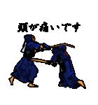 剣の刻(個別スタンプ:25)