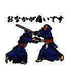 剣の刻(個別スタンプ:26)