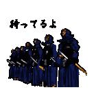 剣の刻(個別スタンプ:28)
