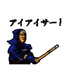 剣の刻(個別スタンプ:30)