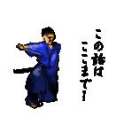 剣の刻(個別スタンプ:31)