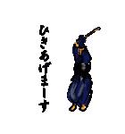 剣の刻(個別スタンプ:32)