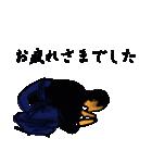 剣の刻(個別スタンプ:33)