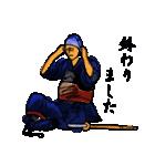 剣の刻(個別スタンプ:34)