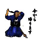 剣の刻(個別スタンプ:35)