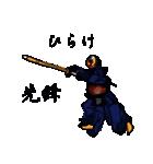 剣の刻(個別スタンプ:36)