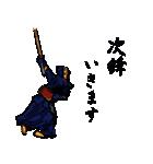 剣の刻(個別スタンプ:37)