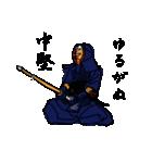 剣の刻(個別スタンプ:38)