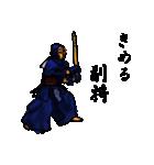 剣の刻(個別スタンプ:39)
