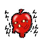 うなりんご(個別スタンプ:17)