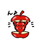 うなりんご(個別スタンプ:20)