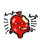 うなりんご(個別スタンプ:23)