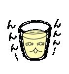 うなりんご(個別スタンプ:33)