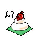うなりんご(個別スタンプ:39)