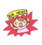 新婚まりあさん(個別スタンプ:01)