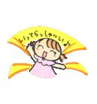 新婚まりあさん(個別スタンプ:02)