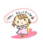 新婚まりあさん(個別スタンプ:03)