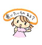 新婚まりあさん(個別スタンプ:04)