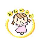 新婚まりあさん(個別スタンプ:05)