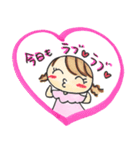 新婚まりあさん(個別スタンプ:09)
