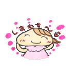 新婚まりあさん(個別スタンプ:10)