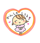 新婚まりあさん(個別スタンプ:11)