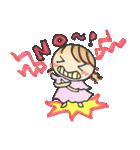 新婚まりあさん(個別スタンプ:14)