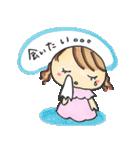 新婚まりあさん(個別スタンプ:16)
