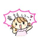 新婚まりあさん(個別スタンプ:18)