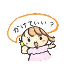 新婚まりあさん(個別スタンプ:19)