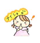 新婚まりあさん(個別スタンプ:20)