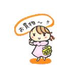 新婚まりあさん(個別スタンプ:21)